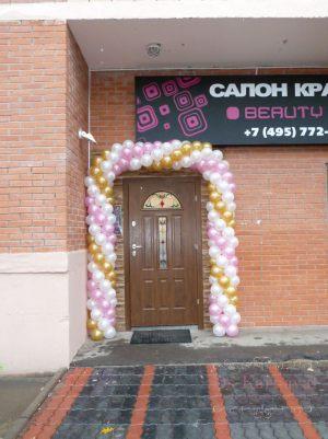 Украшение свадьбы аркой из шаров фото