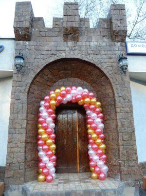 Оформление свадеб аркой из шаров в Москве