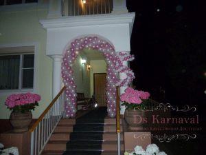 Украшение на свадьбу аркой из шаров в Москве