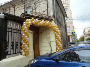 Украшение на свадьбу аркой из шаров недорого цены