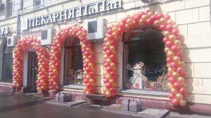 Декор свадьбы аркой из шаров недорого