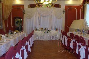 Оформление на свадьбу в алом цвете дешево