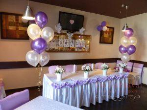 Декор свадьбы в фиолетовом цвете недорого цены