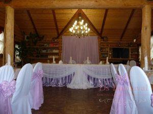 Украшение свадеб в лиловом цвете цены
