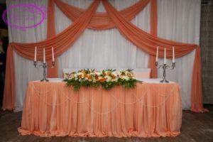 Декор на свадьбу в персиковом цвете недорого в Москве