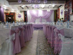 Оформление свадьбы в пурпурном цвете недорого цены