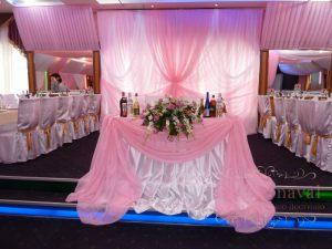 Декор на свадьбу в розовом цвете недорого в Москве