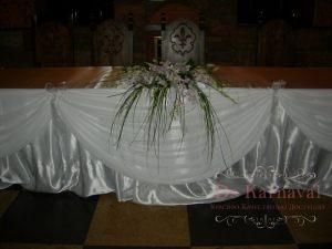 Декор свадеб в сером цвете фото