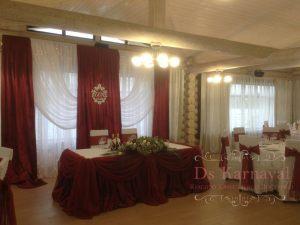 Оформление свадьбы в винном цвете в Москве