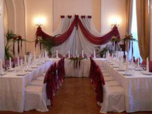 Оформление свадьбы в винном цвете цены