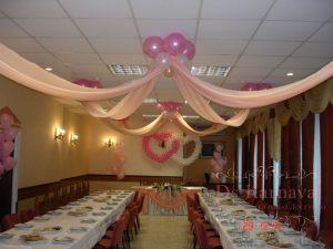 Декор свадьбы тканью недорого в Москве